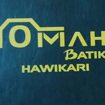 Omah Batik Hawikari Logo