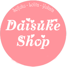Logo Daisuke Shop