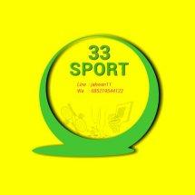 Logo 33 Sport