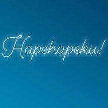 Logo hapehapeku21