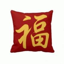 Logo Terus Jaya as Goh Surono