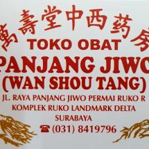 Toko Obat Panjang Jiwo Logo