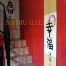 MYORI PRIVAT BHS ASING