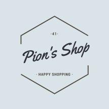 pion's Shop