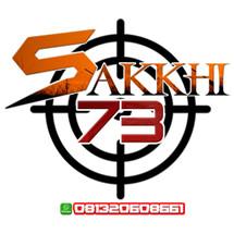 Sakhi Sport Airguns 73