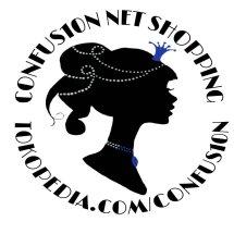 Logo Confus10n Net Shopping
