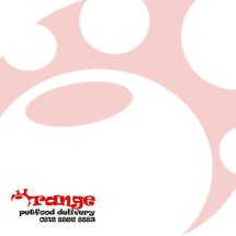 Logo orange petfood delivery