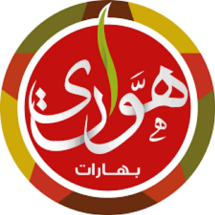 HAWARISHOP15 Logo
