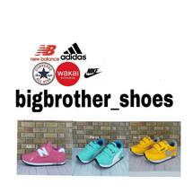 Bigbrothershoes