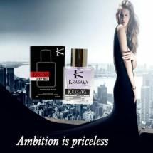 Borneo Parfum
