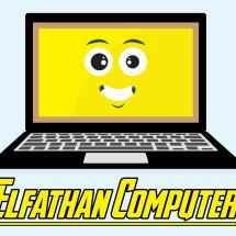 Logo Elfathan Computer