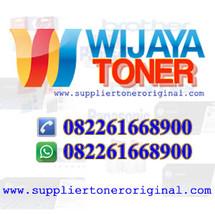 Logo wijaya toner