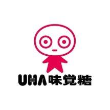 Logo UHA MILK CANDY