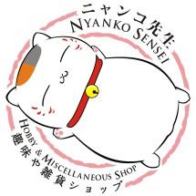 Logo NyankoSensei