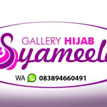 Logo AL-FATIH Shop