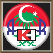 KANZUL HIKMAH
