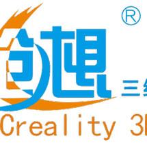 Logo CREALITY 3D Store