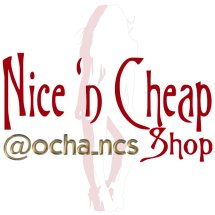 Nice 'n Cheap Shop (NCS)