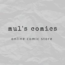 Logo Mul's Comics