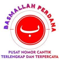 Logo basmallah cell 2