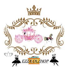 Logo adienda