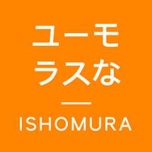 Logo Ishomura