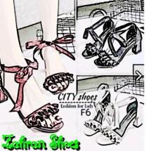 Susy Zahran shop