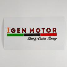 Logo Igen Motor