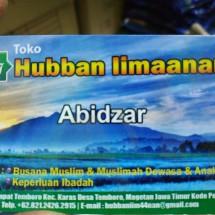 Logo Hubban iimaanan aja
