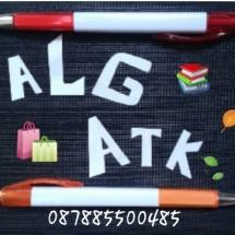 Logo AlgAtk