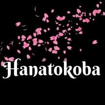 Logo hanatokoba
