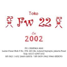 Logo FW22 - Underwear