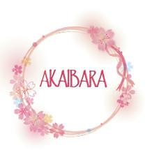 Akaibara