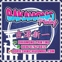 Logo bakamono printing