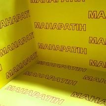 Logo Mahapatih