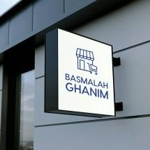 Logo Basmalah Ghanim