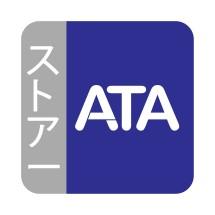Logo ATA Supplier ATK