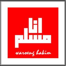 Logo waroenghakim