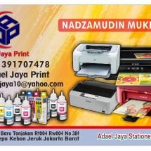 Logo Adael jaya stationery
