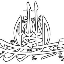Logo lukitopratama