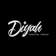 Diyah53 Logo