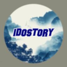 Logo idostory