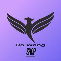 Logo david wang shop
