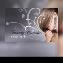 Logo Alicia Cosmetic