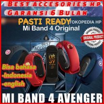 Logo Best accesories hp