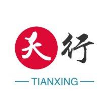 tianxing-id Logo