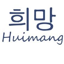 Logo huimang