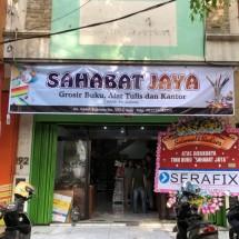 Logo Sahabat Jaya Ateka