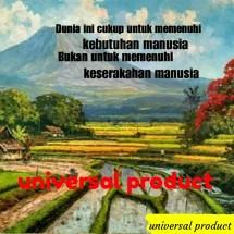 Logo Universal Product