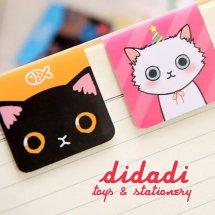 Didadi Stationery